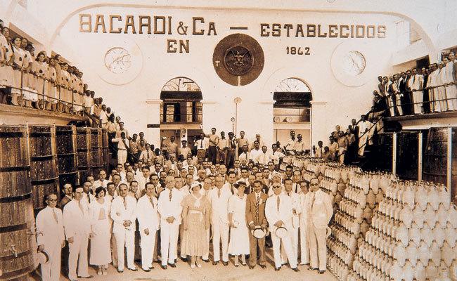 Коллектив завода Бакарди