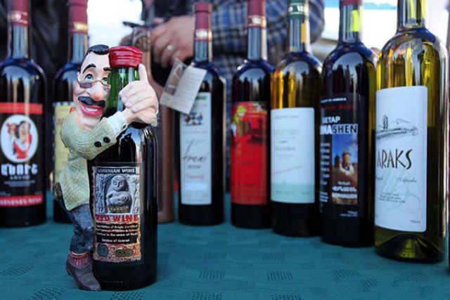 вина армении