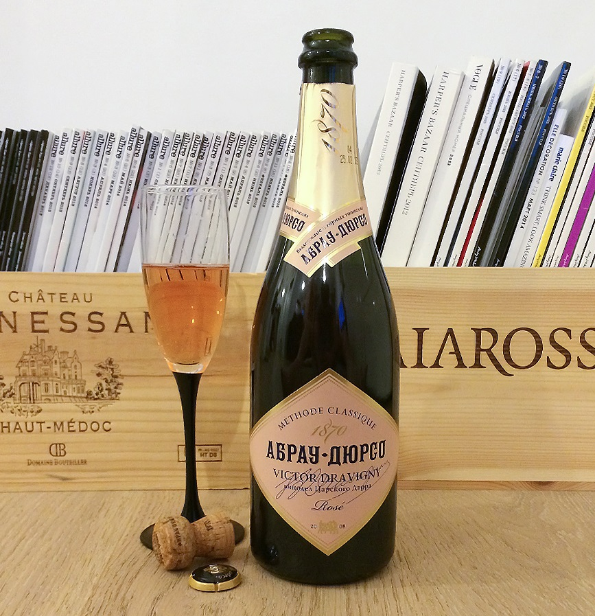 Игристые вина (шампанское) «Абрау-Дюрсо»