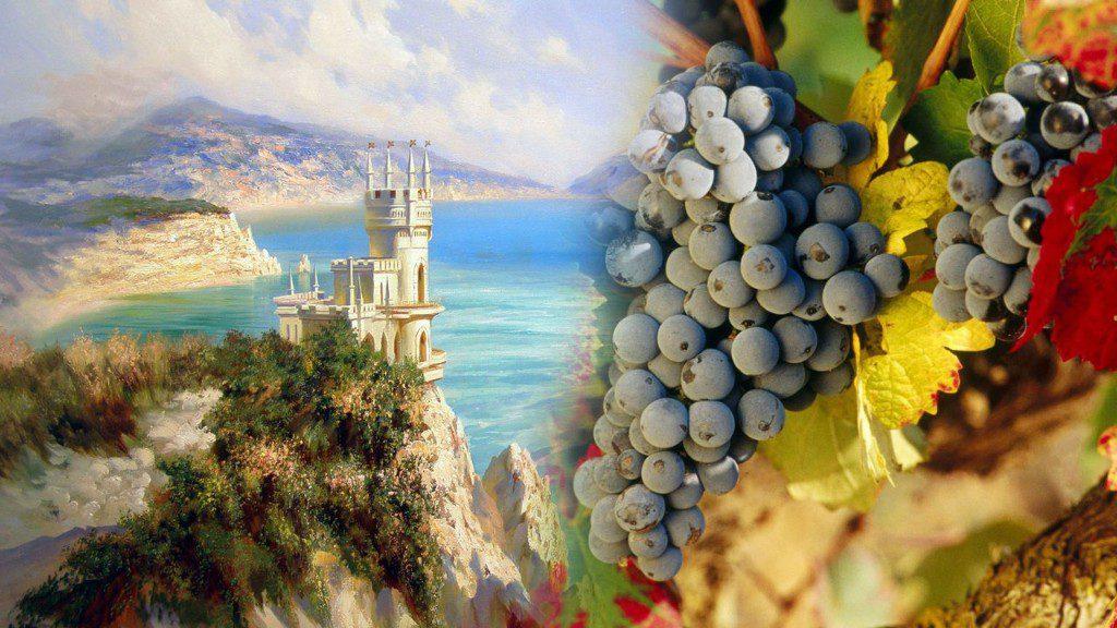 лучшие крымские вина
