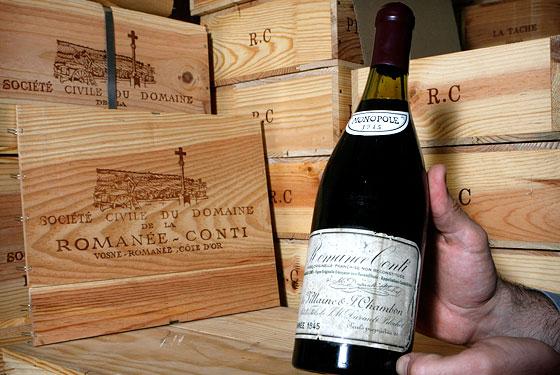 самое лучшее вино в мире