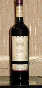 Молдавские красные вина