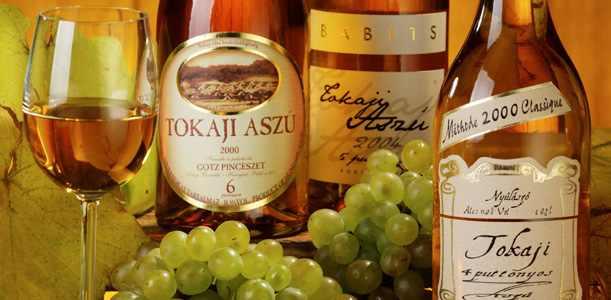 вино токай венгрия
