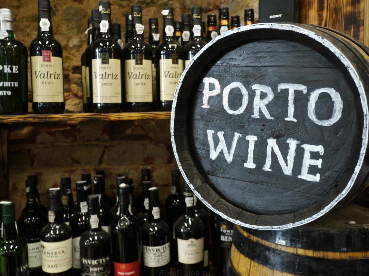 Портвейн – отличия и история создания