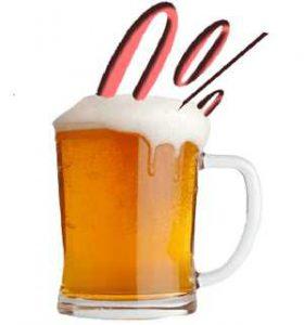 безалкогольное нефильтрованное пиво