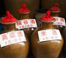 китайская водка ханжа