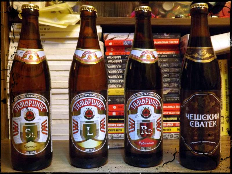 гамбринус пиво